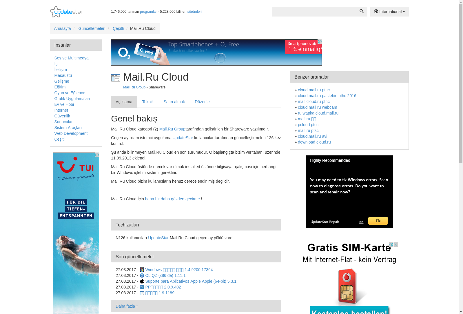mail-ru-cloud updatestar com - urlscan io