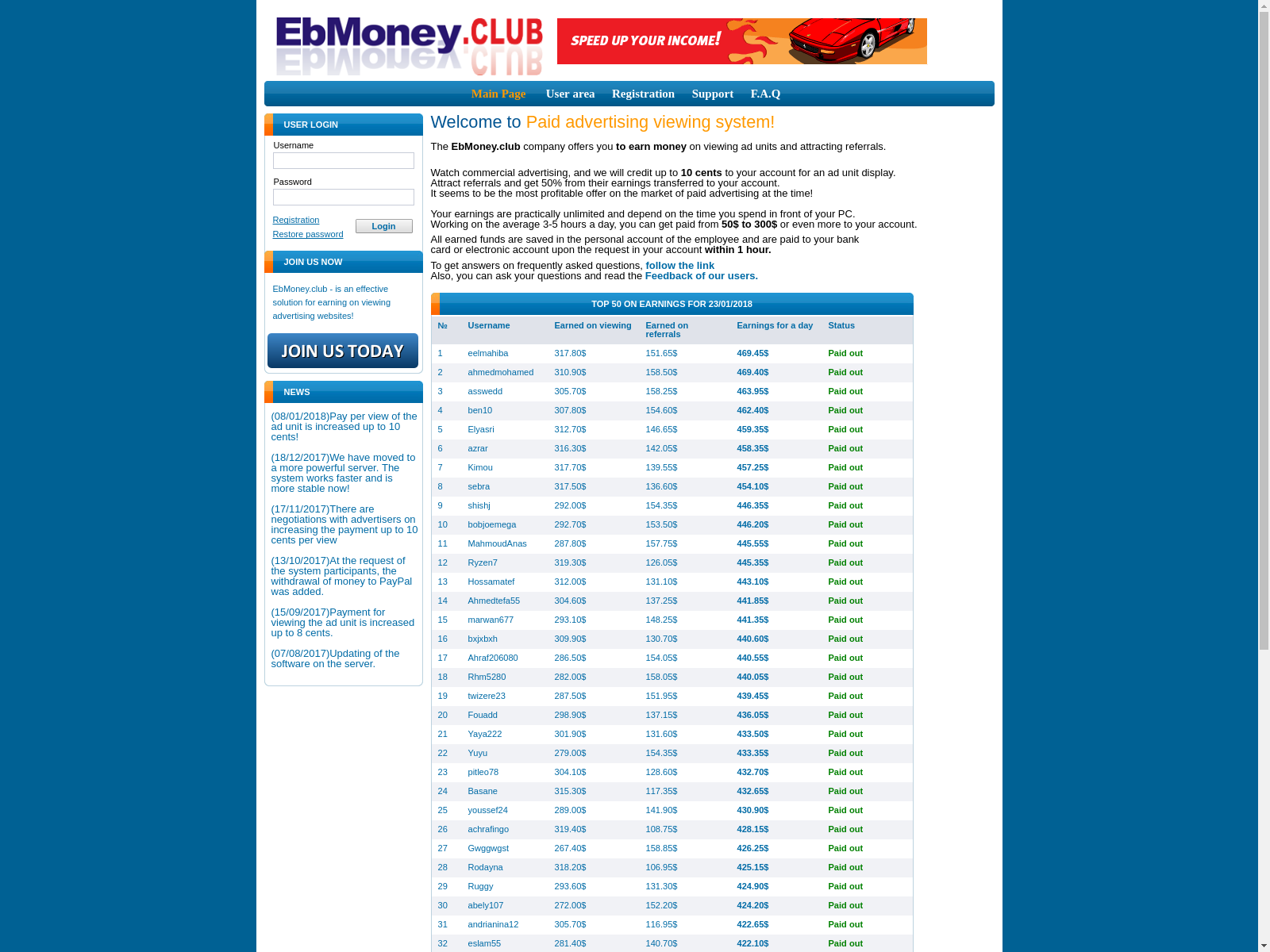 ebmoney club