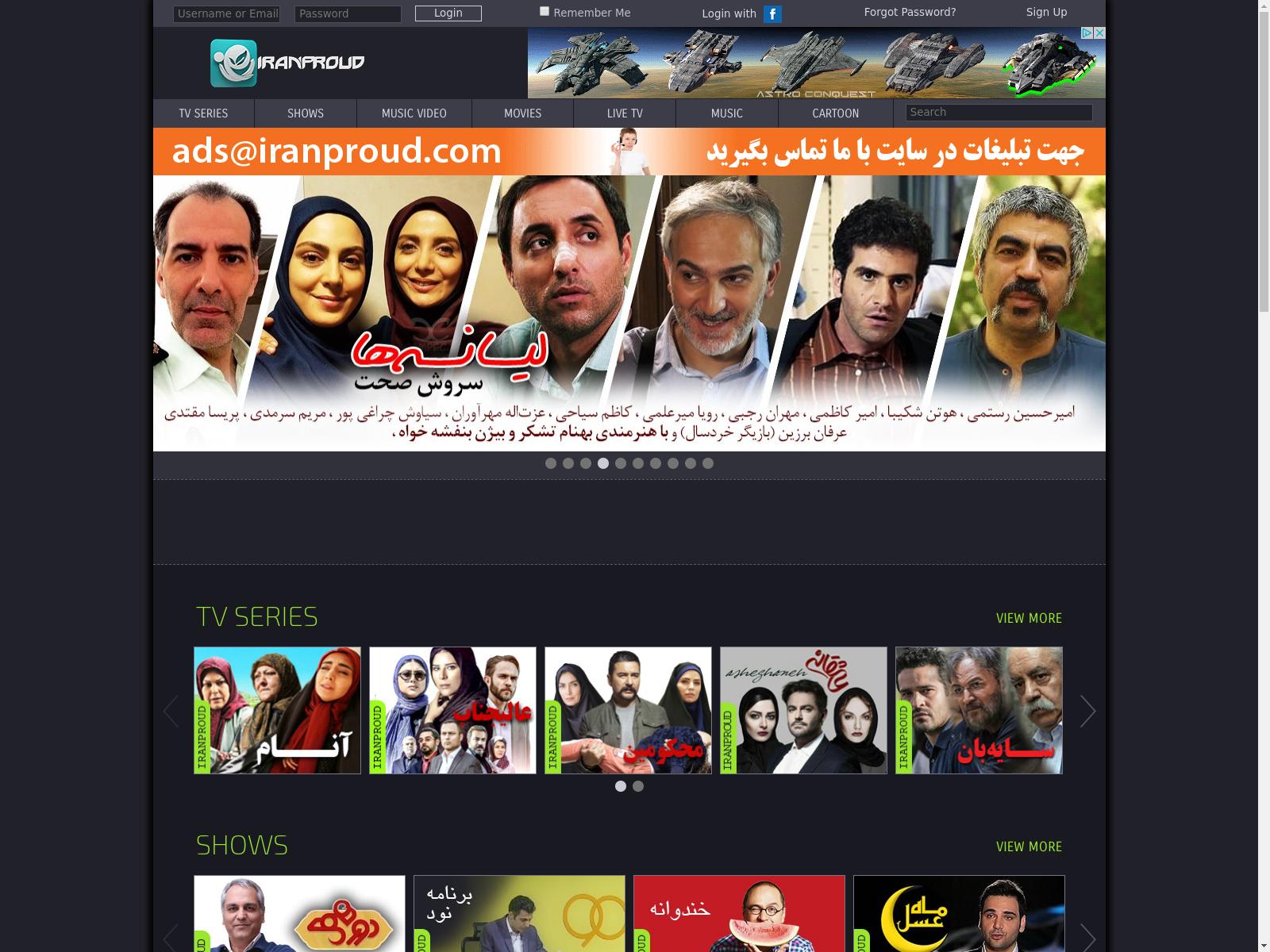 Iran Proud